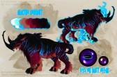 Electro Conduit Beast | Pencil. Paint Tool SAI. Photoshop CS2. | 12.17.2015.
